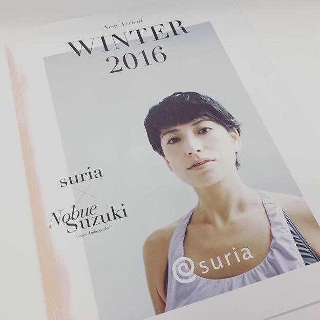 suria Winter 2016 カタログ