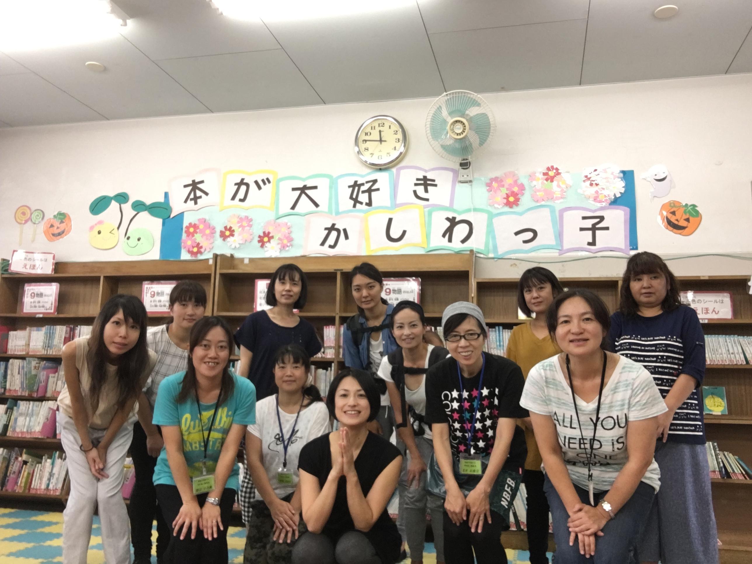 夏島小学校 保護者イベント チェアヨガレッスン