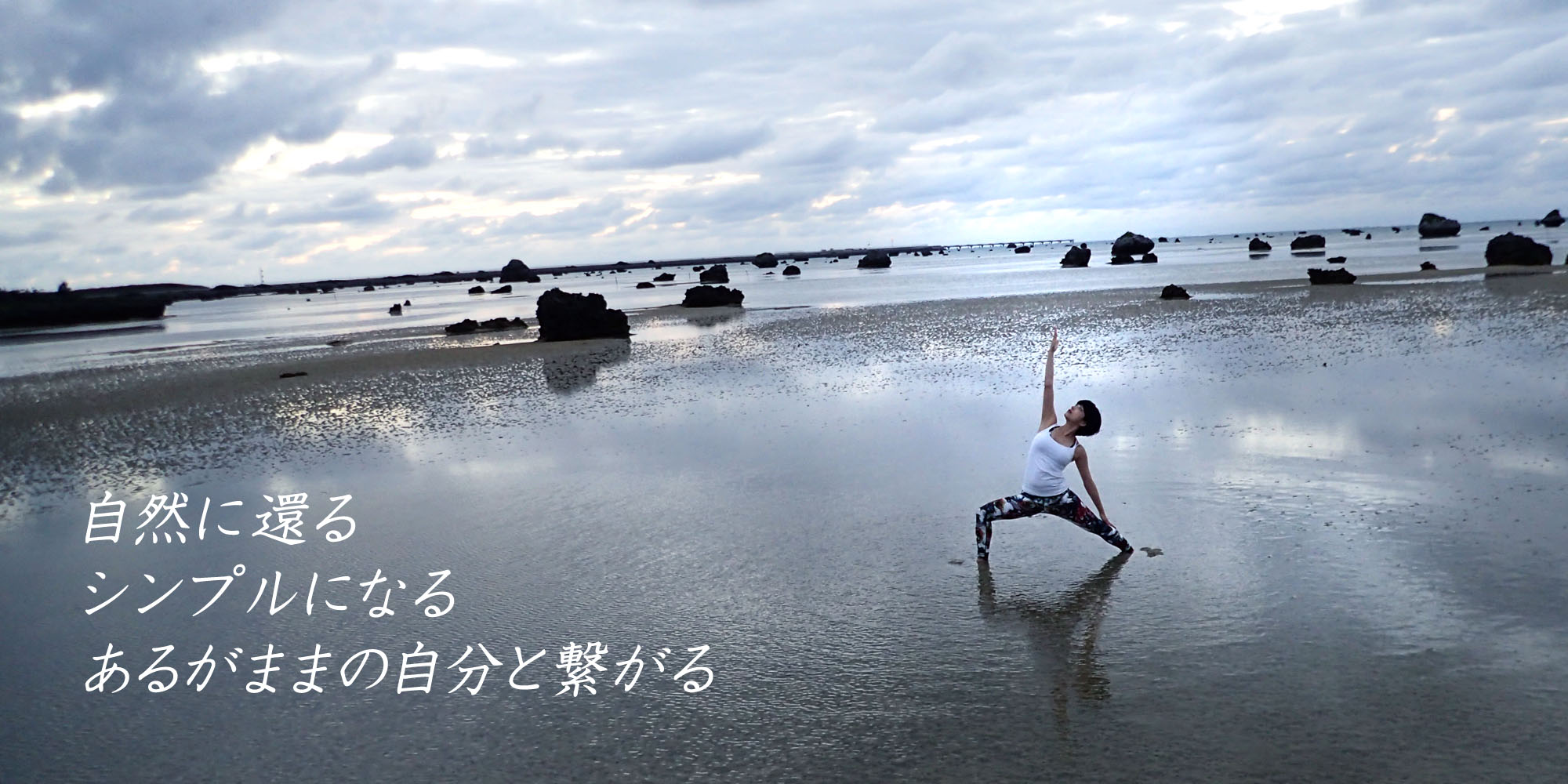 ヨガインストラクター鈴木伸枝のオフィシャルサイト Nobuestyle
